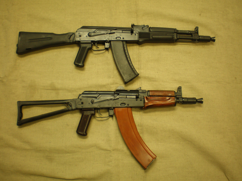 AKS-74U or AK 105